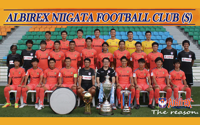 ALBIREX SINGAPORE PTE.LTD.