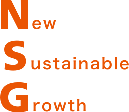 New Sustainable Growth